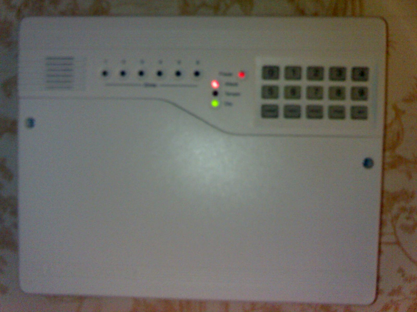 Intruder alarm: optima intruder alarm manual.