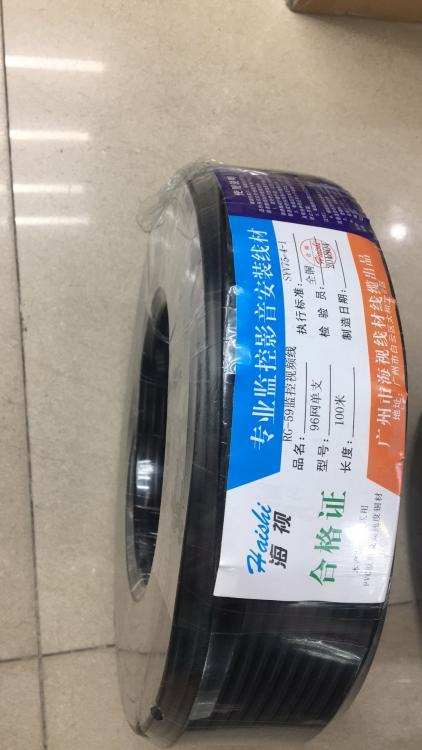 5 RG59 cable.jpg