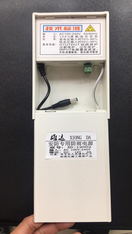 6 2A power supply.jpg